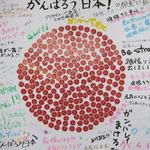 コラム「市場まつりで被災地を応援!」のサムネイル画像