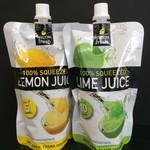 コラム「果汁100%」のサムネイル画像
