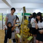 コラム「祝!銀賞「そんなバナナ」」のサムネイル画像