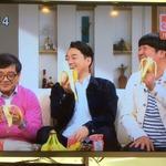 コラム「こだわりバナナでがっちり!」のサムネイル画像
