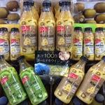 コラム「キウイまるごとジュース」のサムネイル画像