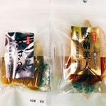 コラム「こだわり干芋」のサムネイル画像