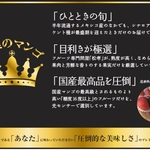 コラム「『王様のマンゴー』」のサムネイル画像