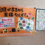 コラム「ありがとうございます!杉山さん♡」のサムネイル画像