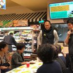 コラム「フルーツのおいしさを伝えるセミナー」のサムネイル画像