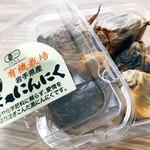 コラム「有機栽培の黒にんにく!」のサムネイル画像