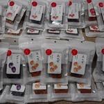 コラム「日本のくだもののドライフルーツ」のサムネイル画像