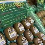 コラム「国産キウイは、必ず食べごろで!」のサムネイル画像