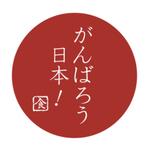 コラム「まもなく東日本大震災から10年」のサムネイル画像